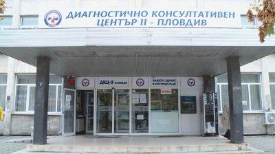 Разкриват специален кабинет за пациенти с COVID-19 в Пловдив