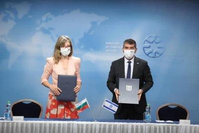 Захариева и израелският ѝ колега подписаха Меморандум за разбирателство и сътрудничество в сферата на енергетиката