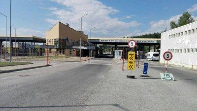 ВАС нареди: Незабавно да спрат проверките и връчването на глоби на граничните пунктове