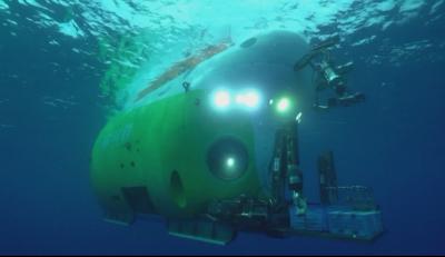 Китайска подводница се спусна до най-дълбокото място в света