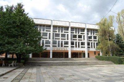 Ремонтират за 6 млн. лева Драматичния театър в Кюстендил