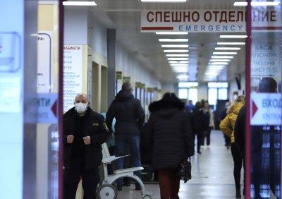"""Разкриват още 400 легла за болни от COVID-19 в """"Пирогов"""""""