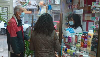 Помощник-фармацевтите са против денонощните магазини да продават лекарства без рецепта