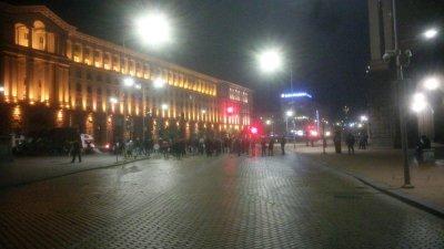 Пореден ден на протести в центъра на София