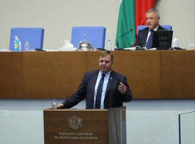 Каракачанов: България първа призна Македония, а получи откровена антибългарска политика