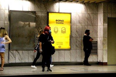В Гърция се забранява събирането на повече от трима души