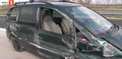 """Кола в насрещното предизвика катастрофа на магистрала """"Марица"""""""