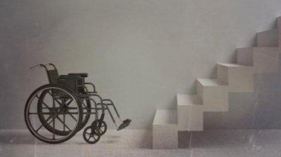 Депутатите приеха на първо четене промени в Закона за хората с увреждания