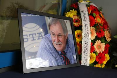 Символично възпоменание в памет на Максим Минчев