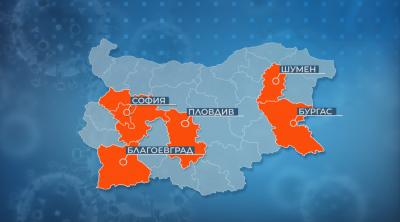 Подсилват капацитета на болниците в София, Пловдив, Благоевград, Бургас и Шумен