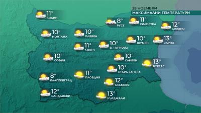 Съботното утро ще е студено с температури под нулата