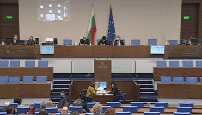 НА ЖИВО: Извънредно заседание на НС: Депутатите гледат бюджета за догодина