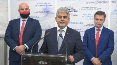 От ВМРО разкритикуваха левица за искането да се оттегли бюджета