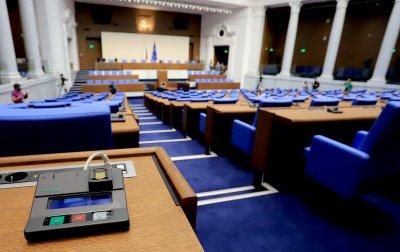 Приеха на първо четене промените в Закона за изпълнение на наказанията
