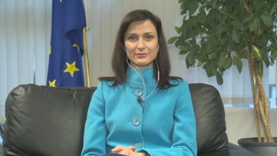 """Мария Габриел: За следващите 7 години """"Хоризонт Европа"""" е с бюджет 94,5 млрд. евро"""