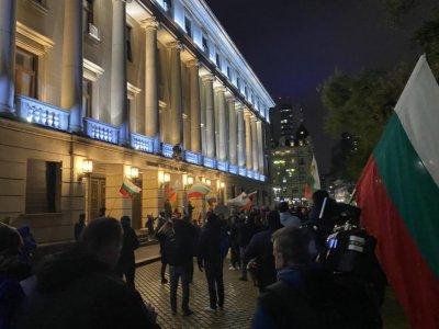 Петима са задържани за вандалски действия по време на протеста в София