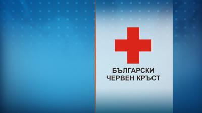 БЧК подпомага социално слаби българи, засегнати от COVID-19