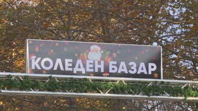 Коледен базар радва русенци в COVID кризата