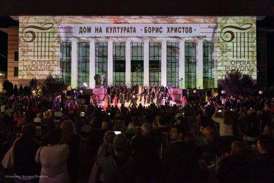 Държавната опера в Пловдив отменя представленията си до 17 декември