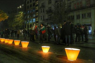 Пореден протест с искане за оставката на главния прокурор