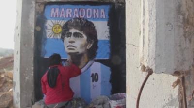 Нарисуваха графит на Марадона в разрушения град Идлиб