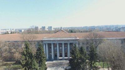 В Русенския университет започна обучението на лекарски асистенти