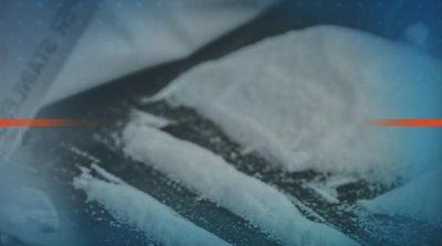 Задържаха наркопласьор на кокаин в Гоце Делчев