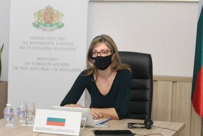България ще продължи да насърчава взаимодействието между ЕС и Организацията за Черноморско икономическо сътрудничество