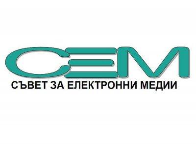 СЕМ призовава медиите да се въздържат от сензационност по отношение на COVID-19