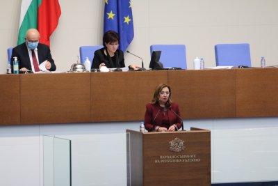 Зорница Русинова е новият председател на Икономическия и социален съвет