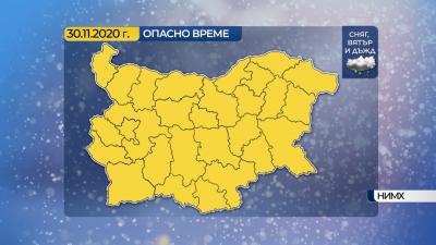 Жълт код за сняг и виелици в цялата страна