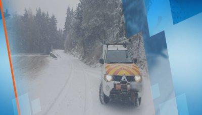 Усложнена остава зимната обстановка в Северна България