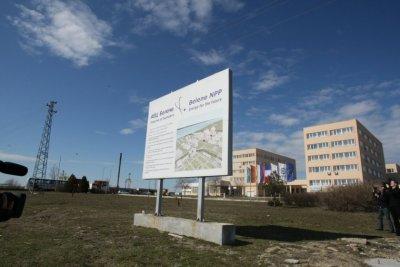 САЩ предложиха на България да се откаже от втора ядрена централа
