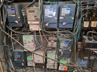 Отчитат завишено потребление на ток за бита в последните дни на ноември