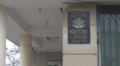 Разследват кмет от Бургаско за изчезнали пари за дърва