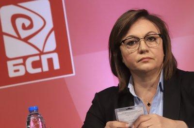 Нинова: Сезираме главния прокурор за изнесените факти във ВиК сектора от министър Димитров