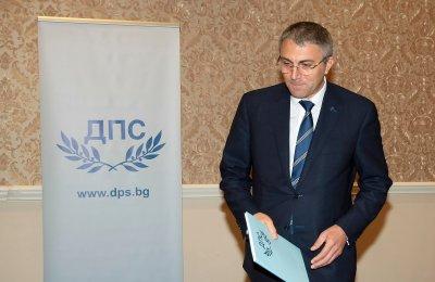 ДПС провежда изцяло онлайн 10-ата си Национална конференция
