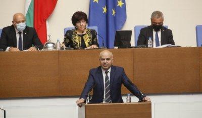 """БСП иска одит на """"Автомагистрали"""" за поръчките за 4 млрд. лева"""