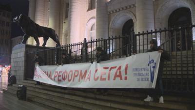 Пореден протест пред Съдебната палата
