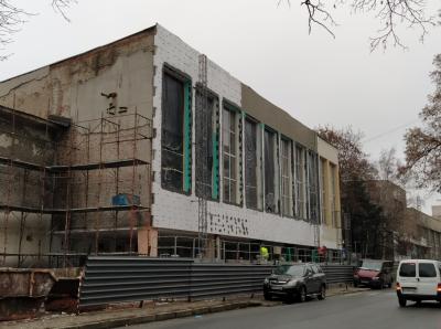 "Започва ремонт на спортния комплекс ""Осогово"" в Кюстендил"