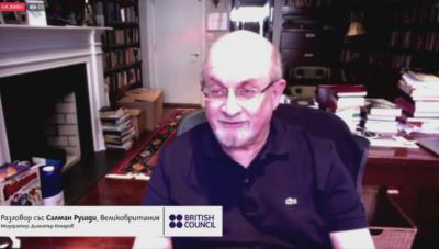 Софийският международен литературен фестивал започна с онлайн среща със Салман Рушди