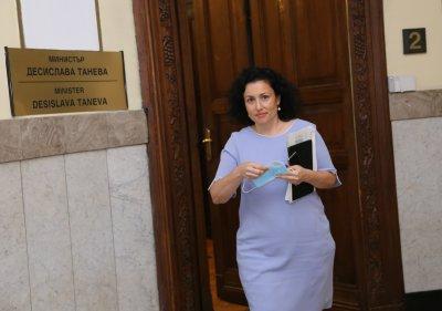 Министър Танева: Нека Св. Николай Чудотворец закриля вас, семействата и домовете ви