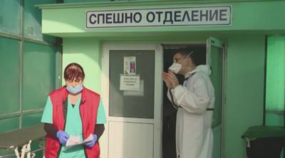 Сериозен е натискът върху болницата в Ямбол заради COVID-19