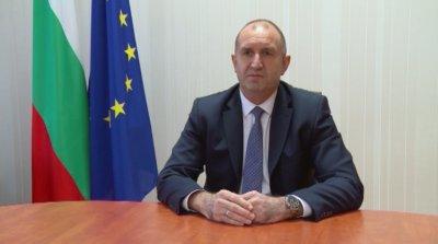 Радев призова за нов модел на финансиране на иновационната дейност в България