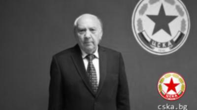 На 92 години почина доайенът в спортната журналистика Александър Манов