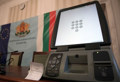 На 29 декември отварят предложенията за доставка на машини за гласуване