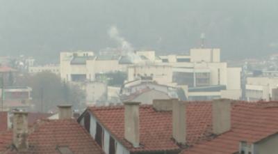 В Благоевград излизат на протест срещу мръсния въздух