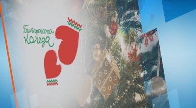 """""""Българската Коледа"""" подари рехабилитация на момиченце с церебрална парализа"""