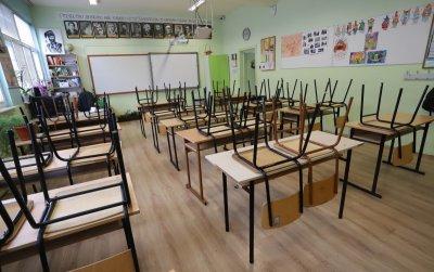 Учениците от 5. до 12. клас ще учат дистанционно до 31 януари
