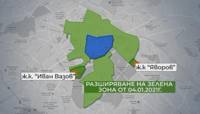 От днес разширяват зоните за платено паркиране в София